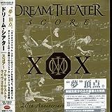 スコア〜フル・オーケストラ・ライヴ2006