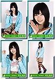 欅坂46 アウトドア衣装 ランダム生写真 4種コンプ 武元唯衣