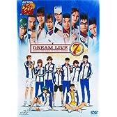 【DVD】ミュージカル テニスの王子様 コンサート Dream Live 7th