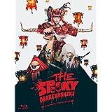 【初回プレス仕様】 THE SPOOKY OBAKEYASHIKI ~PUMPKINS STRIKE BACK ~