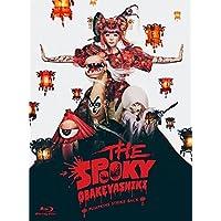 【初回プレス仕様】 THE SPOOKY OBAKEYASHIKI ~PUMPKINS STRIKE BACK ~ [Blu-ray] (デジパック仕様&豪華フォトブックレット付)