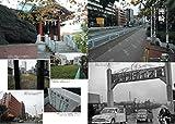 東京異景散歩 昭和20~30年代の東京の闇を歩く! (タツミムック) 画像