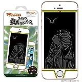 【 コードギアス 復活のルルーシュ 】 NEWLOGIC iPhone C-Glass 0.3mm マジカルプリントガラス 強化ガラス 液晶保護フィルム 液晶保護 ガラスフィルム (iPhone5/5s/SE, C.C.)