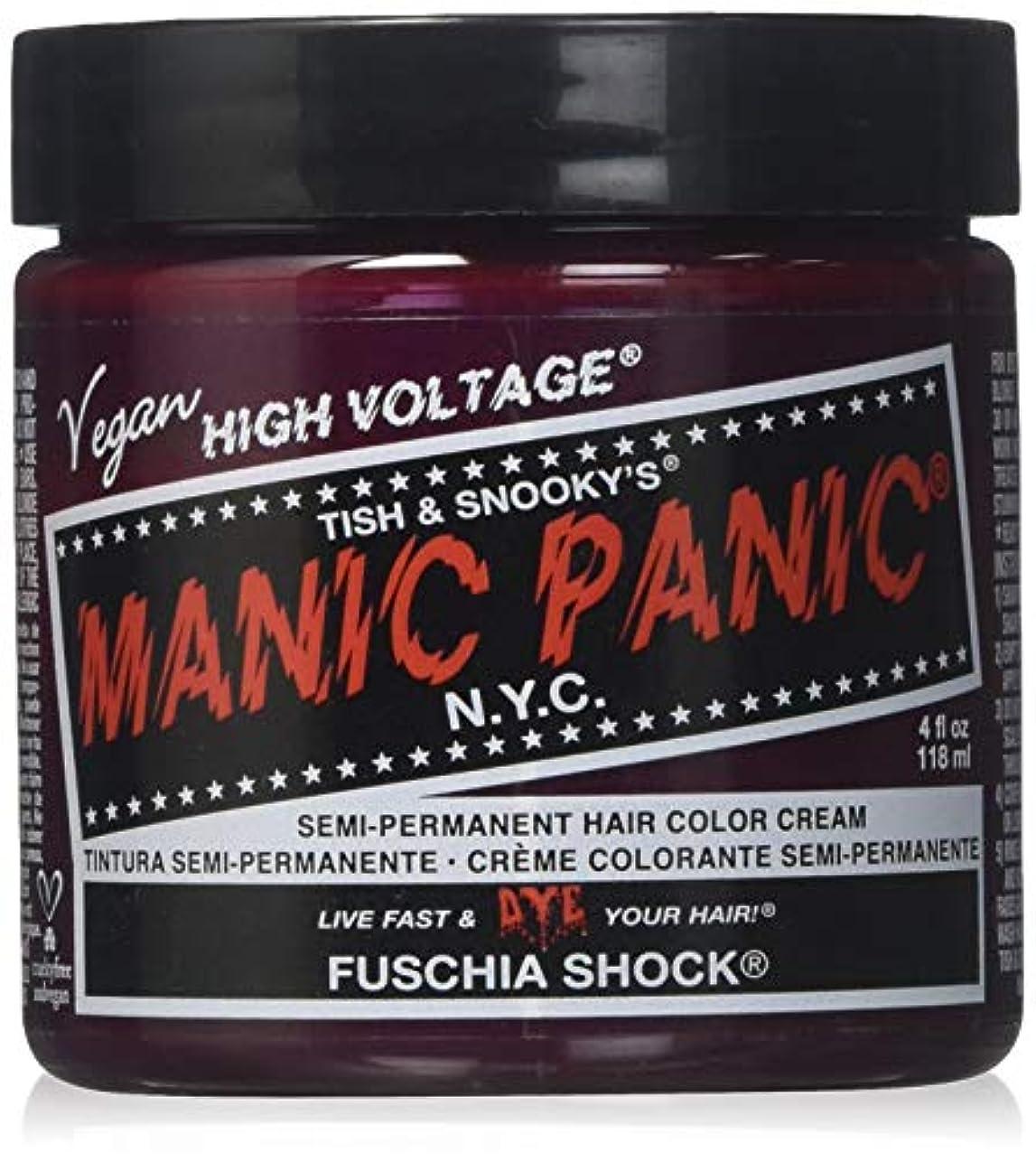 シェトランド諸島カイウス余暇MANIC PANIC Cream Formula Semi-Permanent Hair Color - Fuschia Shock (?????)