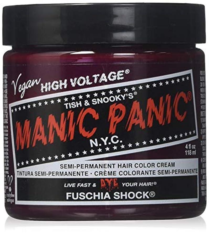 好色なコロニアル行商人MANIC PANIC Cream Formula Semi-Permanent Hair Color - Fuschia Shock (?????)