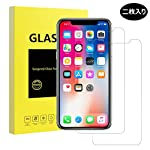 iPhone X/XS ガラスフィルム-WERPOWER(2枚入り) 液晶保護フィルム 液晶保護カバー 強化保護ガラス 高精細 クリスタル透明度 9H硬度 ガラス飛散防止 指紋防止 気泡ゼロ