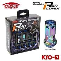 協永産業 Kics レーシングコンポジットR40 アイコニックス M12×P1.5 ネオクロ/ブルー 20個入 (ナット16p+ロックナット4p) アルミ製キャップ