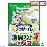 箱売り デオトイレ 消臭サンド お徳用4L お買い得6袋入り 猫砂 シリカゲル