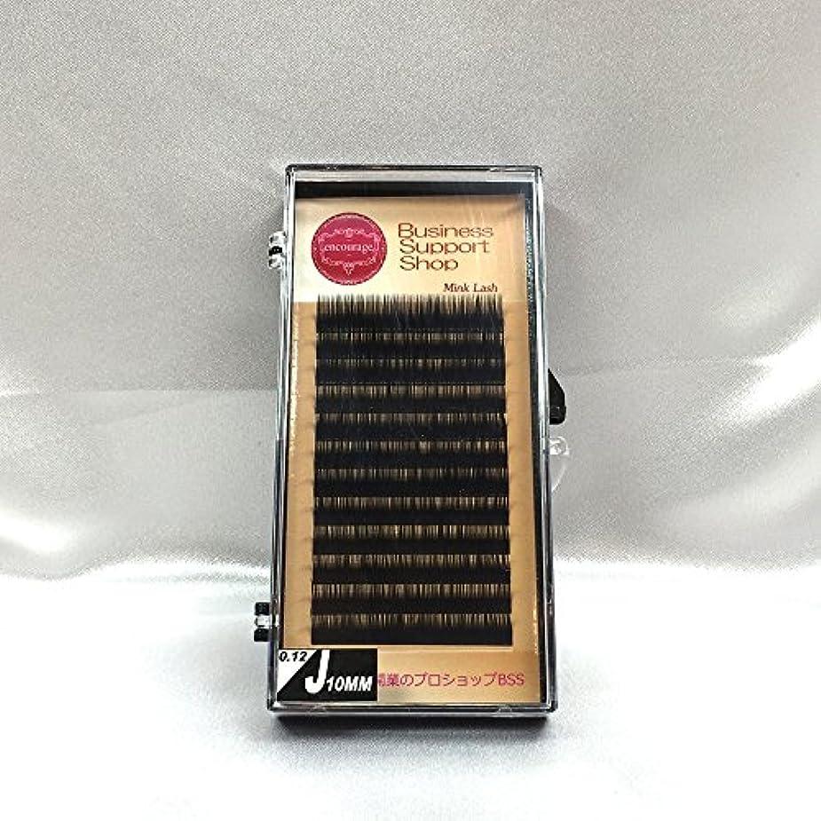 顕微鏡浅いほめるまつげエクステ Jカール(太さ長さ指定) 高級ミンクまつげ 12列シートタイプ ケース入り (太0.12 長10mm)