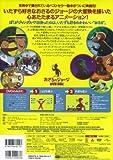 おさるのジョージ DVD BOX (DVD付) (<DVD>) 画像