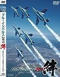 ブルーインパルス2011「絆」 [DVD] / ブルーインパルス, ナレータ 椙本 滋 (出演)