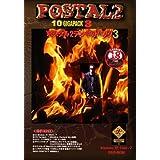 ポスタル2 テンギガパック3(英語版/日本語版 混在)