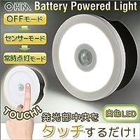 OHM LEDタッチ&センサーライト BA 白色LED?NIT-BAM2Y-WN