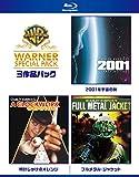 2001年宇宙の旅/時計じかけのオレンジ/フルメタル・ジャケット ワーナー・スペシャル・パック(3枚組)初回限定生産 [Blu-ray]