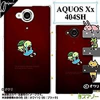 SoftBank AQUOS Xx 404SH 専用 カバー ケース (ハード) [Kouken] デザイナーズ : オワリ 「LOSS -カッパ-」 レッド