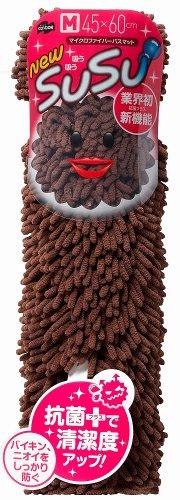 SUSU バスマット 速乾 抗菌 ブラウン 45x60cm