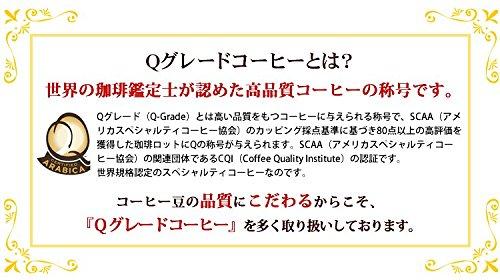 honu加藤珈琲 ゴールデンブレンド 豆 セット500gx4