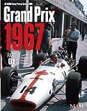 Grand Prix 1967 Part 01 ( Joe Honda Racing Pictorial series…