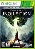 ドラゴンエイジ:インクイジション デラックス エディション (限定版) (ダウンロードコード(スカイホールドの王座、赤角のハラ、沼のユニコーン、審問会の炎)、デジタルサウンドトラック、ボーナスデジタルコンテンツ 同梱) - Xbox360