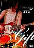 """坂本真綾15周年記念ライブ""""Gift"""" at 日本武道館 [DVD]"""