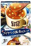 ポッカサッポロ じっくりコトコトブイヤベース風魚のスープ箱(3袋入)×5個