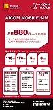 docomo LTE データ通信カード 6ケ月(180日)使い放題 (マイクロサイズ)