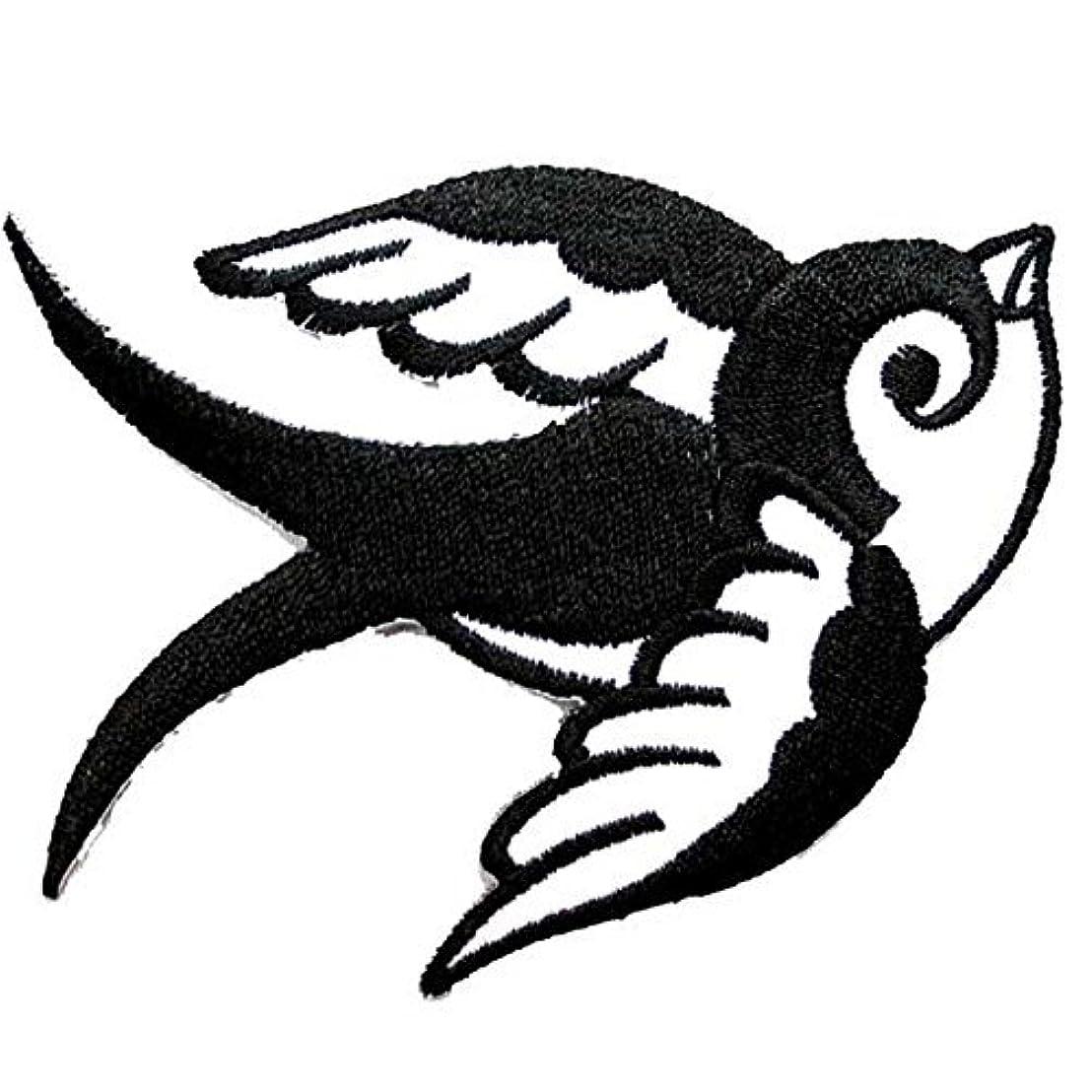 誘惑する外交官離婚ノーブランド品 つばめ(右向き) 燕 デザインワッペン