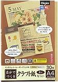 ナカバヤシ 自分でつくるクラフト紙 A4 30枚厚口 ブラウン JPK-A430T-B