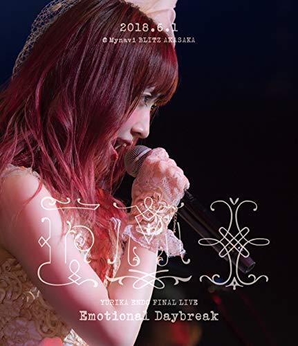 【Amazon.co.jp限定】遠藤ゆりか FINAL LIVE -Emotional Daybreak-(L判ブロマイド付き) [Blu-ray]