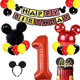 ミッキー誕生日パーティー 男の子 1歳 ブラック イエロー レッド ディズニー キャラクター ミッキーヘアバンド バナー ケーキトッパー 風船 紙吹雪 39個