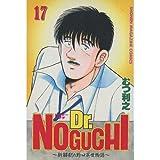 Dr.Noguchi / むつ 利之 のシリーズ情報を見る