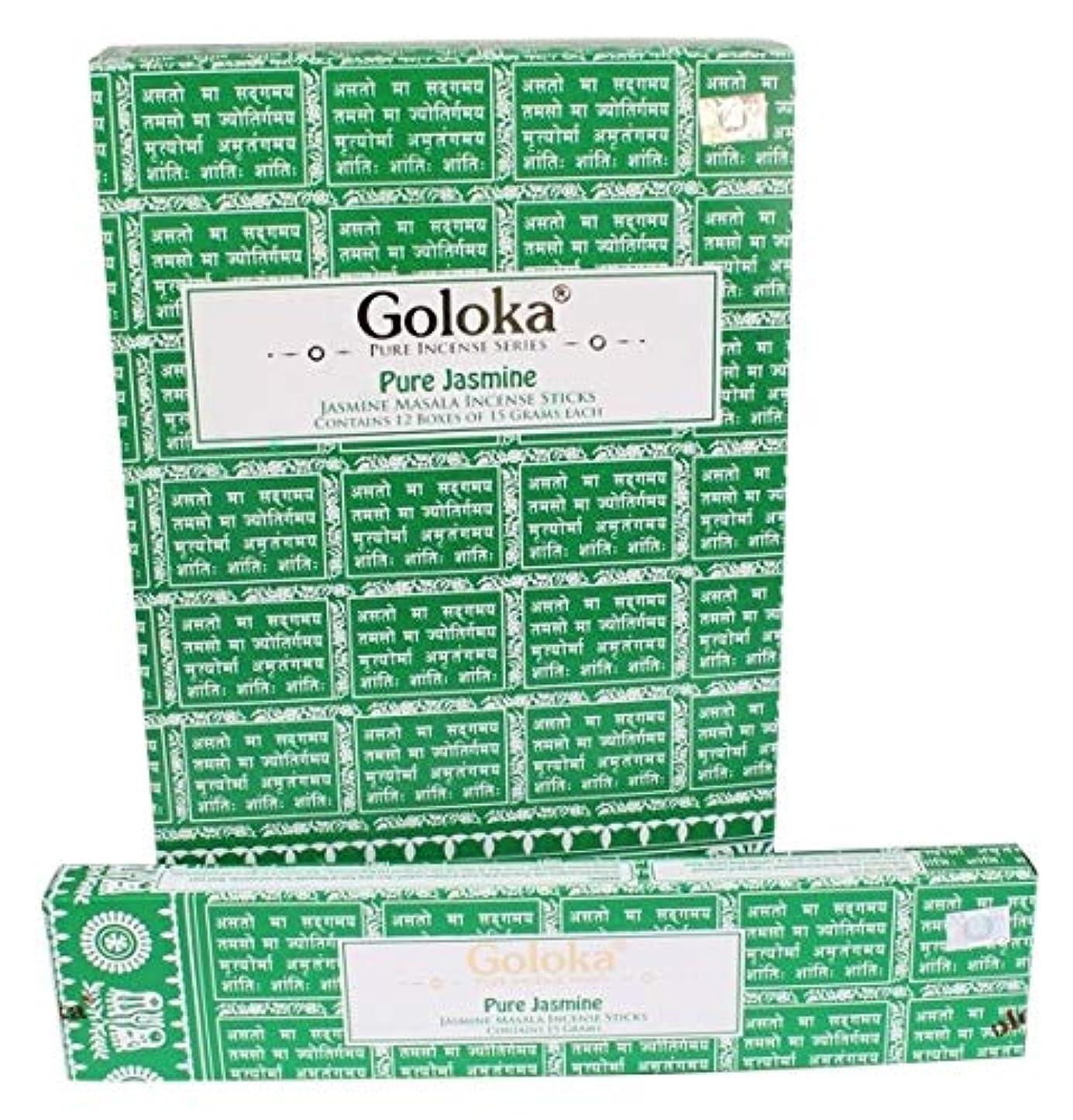 ポータル剪断くつろぐGoloka – Pureジャスミン – Jasmine Incense Sticks – 12ボックスの15グラム合計180グラム