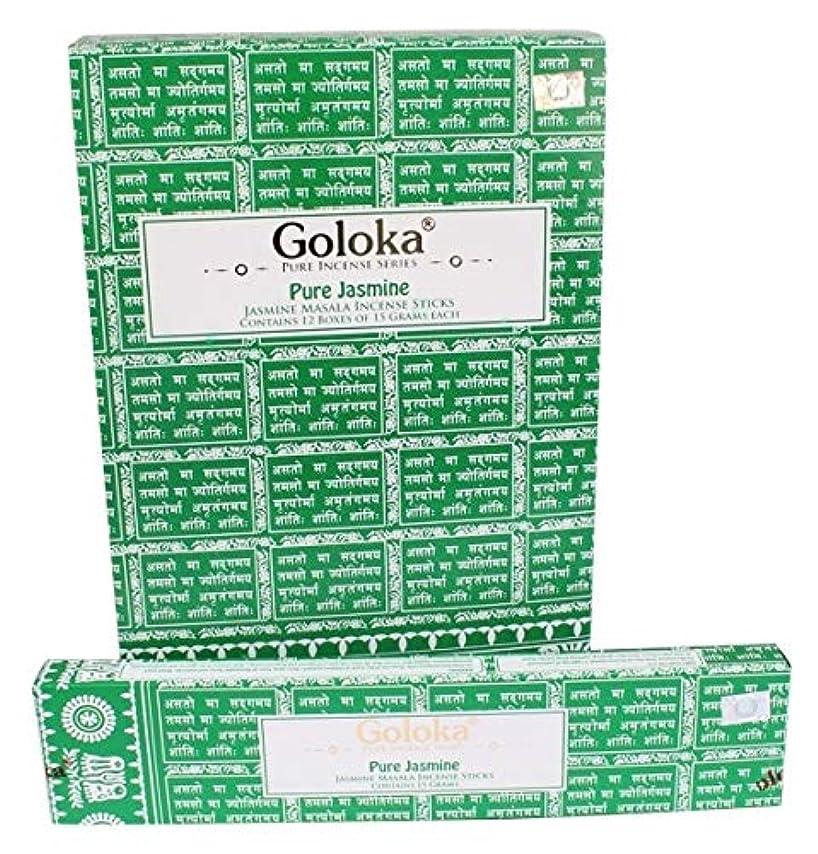 たらいクラフト悲しみGoloka – Pureジャスミン – Jasmine Incense Sticks – 12ボックスの15グラム合計180グラム