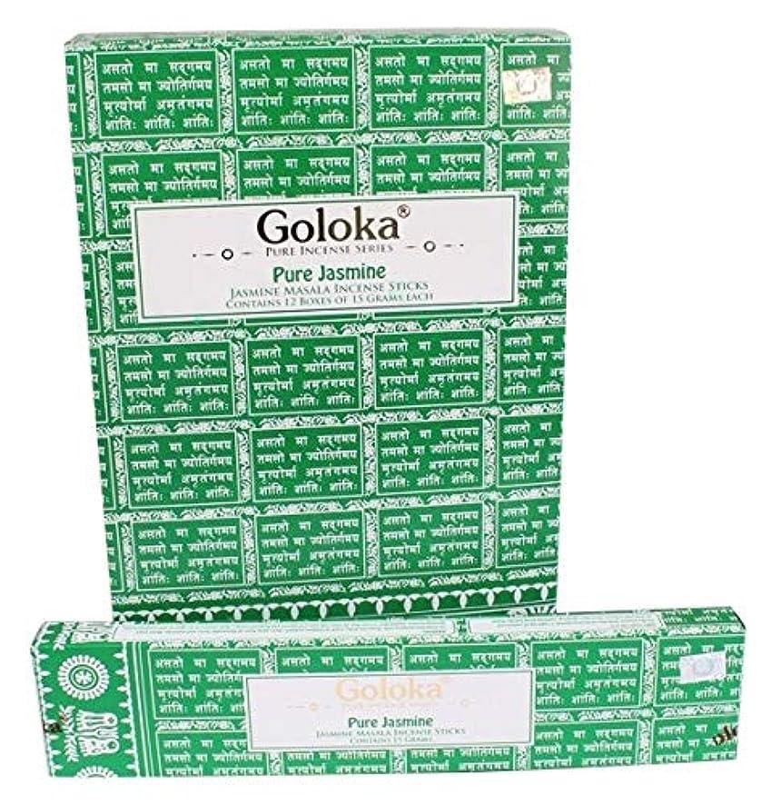 雪許可ビタミンGoloka – Pureジャスミン – Jasmine Incense Sticks – 12ボックスの15グラム合計180グラム