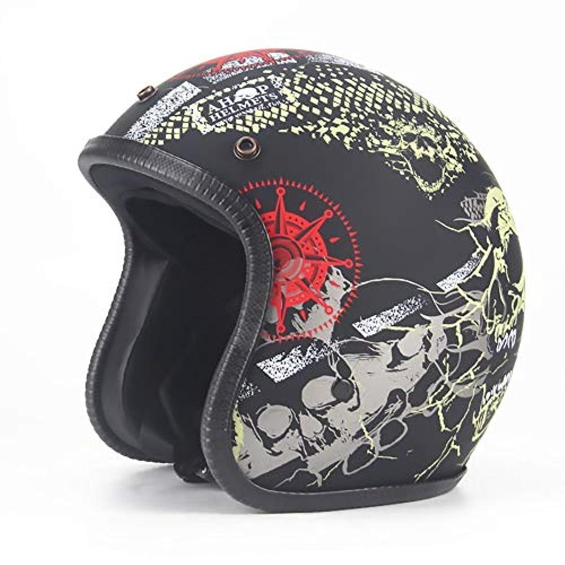 健康完了崇拝しますETH クールパターンレトロヘルメットパーソナリティヘルメットオートバイヘルメット電気自動車3/4ハーフヘルメット四季ユニバーサル 保護 (Size : L)