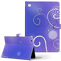 igcase d-01J dtab Compact Huawei ファーウェイ タブレット 手帳型 タブレットケース タブレットカバー カバー レザー ケース 手帳タイプ フリップ ダイアリー 二つ折り 直接貼り付けタイプ 001768 クール グラデーション 紫