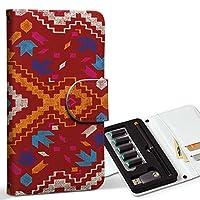 スマコレ ploom TECH プルームテック 専用 レザーケース 手帳型 タバコ ケース カバー 合皮 ケース カバー 収納 プルームケース デザイン 革 ネイティブ柄 模様 014494