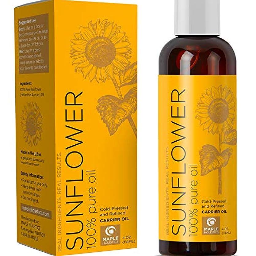 おもてなし下デマンドPure Sunflower Seed Oil - Cold Pressed for Greatest Efficacy - Use on Hair, Skin & Body for Advanced Hydration - Vitamin E Rich - Great Essential Massage Oil Base - 4 Oz- USA Made By Maple Holistics by Maple Holistics