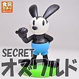 チョコエッグ ディズニーキャラクター7 [シークレット:オズワルド](単品)