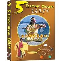 5 Element Qigong - Earth/Stomach & Spleen