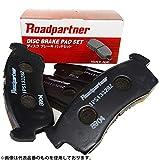マツダ ファミリア バン ロードパートナー フロントブレーキパッド 1PHX-33-28Z VY12 07.01-08.10 ディスクパッド 高性能