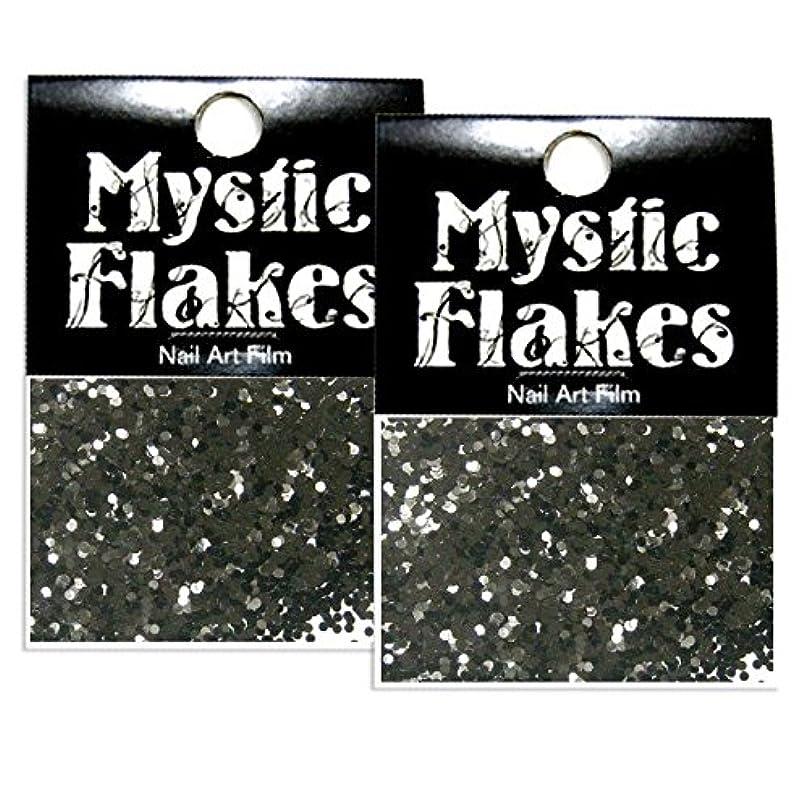 クローン住居再開ミスティックフレース ネイル用ストーン メタリックブラック サークル 1mm 0.5g 2個セット