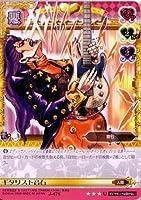 ジョジョの奇妙な冒険ABC 5弾 【アンコモン】 《キャラカード》 J-475 ギタリスト音石