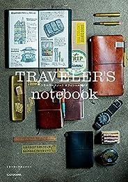 TRAVELER'S notebook トラベラーズノート オフィシャ