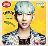チョ・グォン(2AM) - 1集 (LP Version) (韓国盤) [Analog]