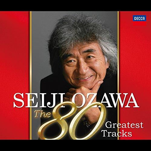 小澤征爾の80曲。