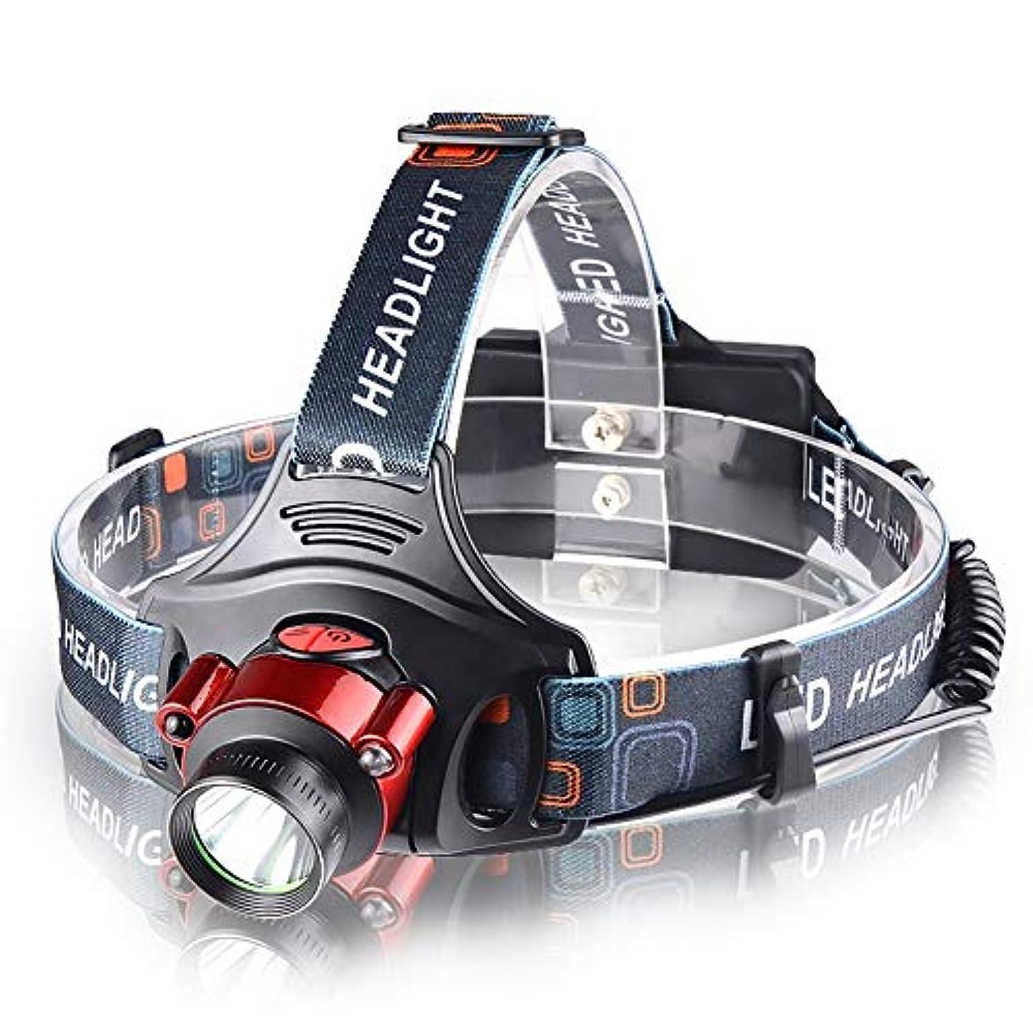 ヘッドライト,屋外登山多機能釣り防水スーパーブライトヘッドライト