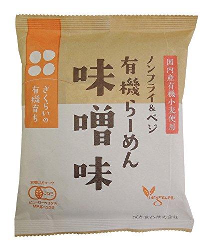 桜井食品 有機育ち 有機らーめん 味噌味 116g