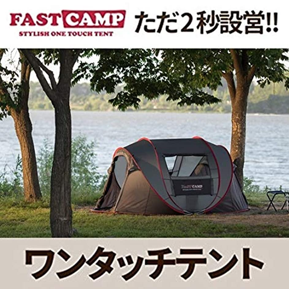 競う彫る肺炎[FASTCAMP] テント メガ4~5人用 Mega 4~5Persons (簡単設営!)