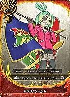 バディファイト/S-PR/038 ドラゴンワールド